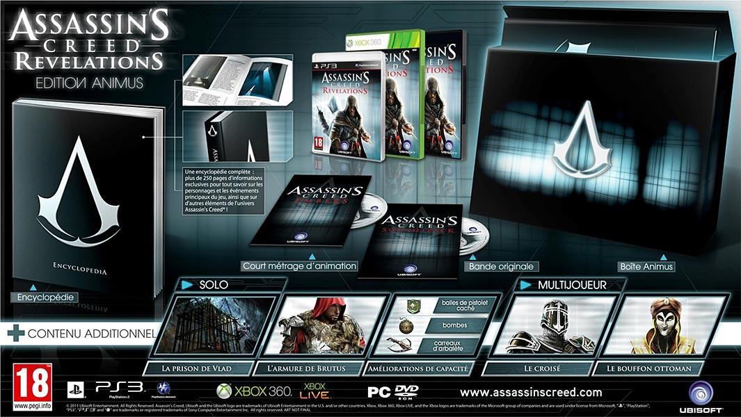 Assassin's Creed (Multi) 2007 Game-ACR-Animus